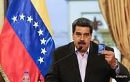 СМИ рассказали о планах США после свержения Мадуро