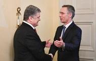 Порошенко встретился с генсеком НАТО