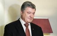 """Порошенко анонсував """"азовські санкції"""" проти РФ"""