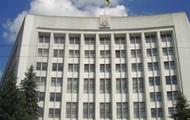 В Тернопольской области хакеры оповестили о радиоактивной опасности - ОГА