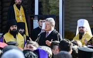 Порошенко привез Томос на Прикарпатье