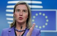 В ЕС определились с помощью Приазовью