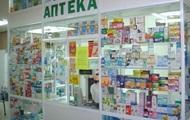 В Украине выросли цены на лекарства