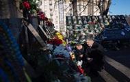 Туск у Києві шанував пам'ять героїв Небесної сотні