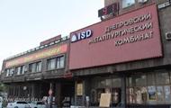 На Днепровском меткомбинате погиб рабочий
