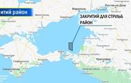Россия проводит стрельбы в Азовском море - СМИ