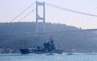 Военный корабль Германии вошел в Черное море