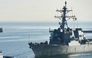 Россия отправила корабли следить за американским эсминцем