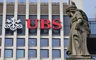 Франция оштрафовала швейцарский банк UBS на 3,7 млрд евро