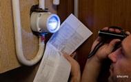 В Украине уменьшилось число получателей субсидий