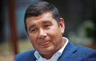 Суд взыскал с компании Онищенко почти 24 млн гривен