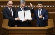 Закон о курсе Украины в ЕС и НАТО вступил в силу