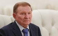 Кучма рассказал о двух противоположных Украинах
