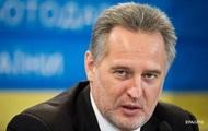 Суд Австрії дозволив екстрадицію Фірташа в США