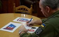 Муженко показав процес розробки символіки ЗСУ
