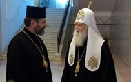 УГКЦ хоче відслужити літургію в Софії Київській. Філарет проти