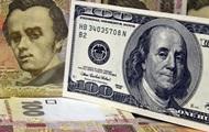 Курс валют НБУ: доллар упал до психологической отметки