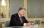 Порошенко одобрил создание Единого реестра ветеранов