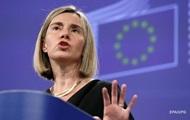 В ЕС заявили о неприкосновенности Гуайдо