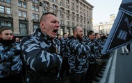 В центре Киева прошел марш Национальных дружин