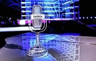Продажи билетов на Евровидение приостановили