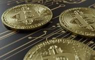 Капитализация криптовалют сократилась на $4 млрд за несколько часов