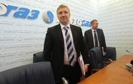 Нафтогаз подал в суд из-за премии Коболеву