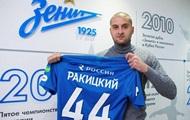 Ракицкий не попал в заявку сборной на отбор к Евро
