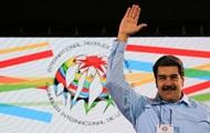 Мадуро созвал венесуэльцев на марш