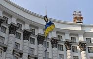 В Украине отменили обязательное ведение книг жалоб