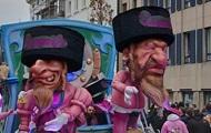 В ЕС раскритиковали антисемитизм на бельгийском карнавале