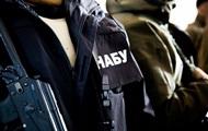 В НАБУ подтвердили закрытие дела в отношении мэра Одессы