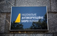 НАБУ арестовало имущество чиновников Спецтехноэкспорта