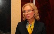 НАБУ открыло три дела на омбудсмена Денисову - СМИ