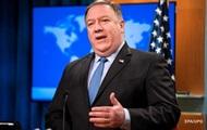 США отзывают из Венесуэлы всех своих дипломатов