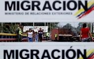 Колумбия запретила въезд для 10 соратников Мадуро