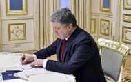 Порошенко уволил главу СБУ в Сумской области