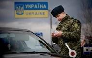 Названа наиболее частая причина отказа украинцам в пересечении границы