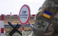 Украина откроет новый пункт пропуска на границе с Венгрией
