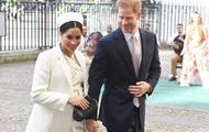 Принц Гарри и Меган Маркл покидают Кенсингтонский дворец