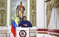 Мадуро: Блэкаут в Венесуэле организовали из двух городов США