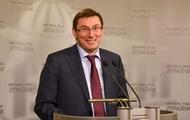 НАБУ и САП закрыли дело против Луценко - СМИ