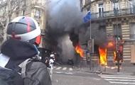Протесты в Париже: при пожаре в банке пострадали 11 человек