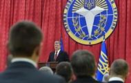 Порошенко назначил главу внешней разведки