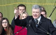 Порошенко планирует начать переговоры о членстве Украины в НАТО в декабре