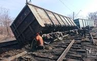В Днепропетровской области поезд сошел с рельсов из-за кражи