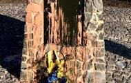 В Одесской области осквернили мемориал воинам УНР