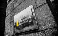 Суд зобов'язав НАБУ завести справу на Мінінформполітики