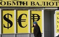 Доллар в обменниках Киева продолжает расти
