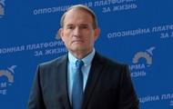 Медведчук: Киеву стоит использовать опыт Армении по отношениям с ЕС и СНГ